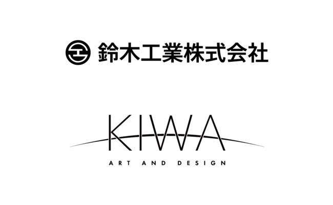 鈴木工業×KIWA_ロゴ