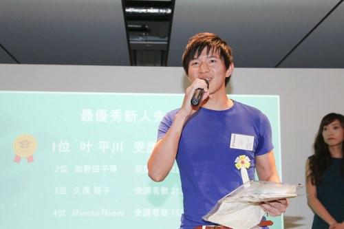最優秀新人先生賞受賞 叶平川先生