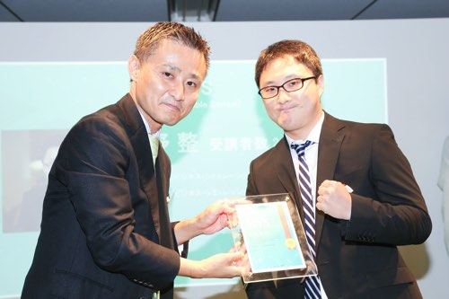 MVS受賞 熊野整先生