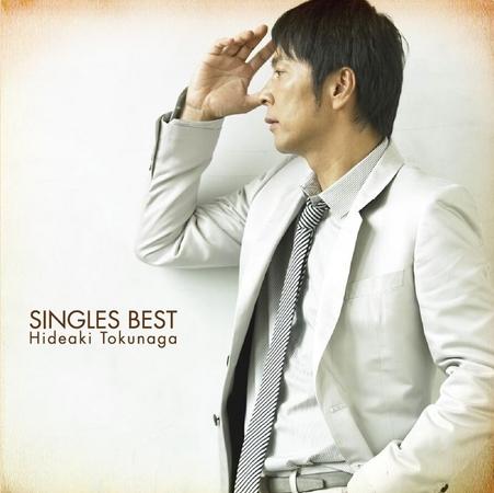 徳永英明 2008年8月13日 「SINGL...