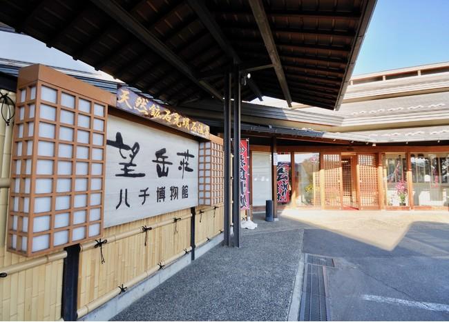 望岳荘では、村で採れた薪で焚いてお湯を沸かしています。