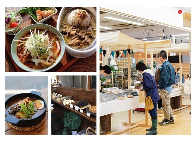 ショッピングセンター「チャオ」で月に1回開かれる「つばめマーケット」と、村内の個性的なカフェ・レストラン