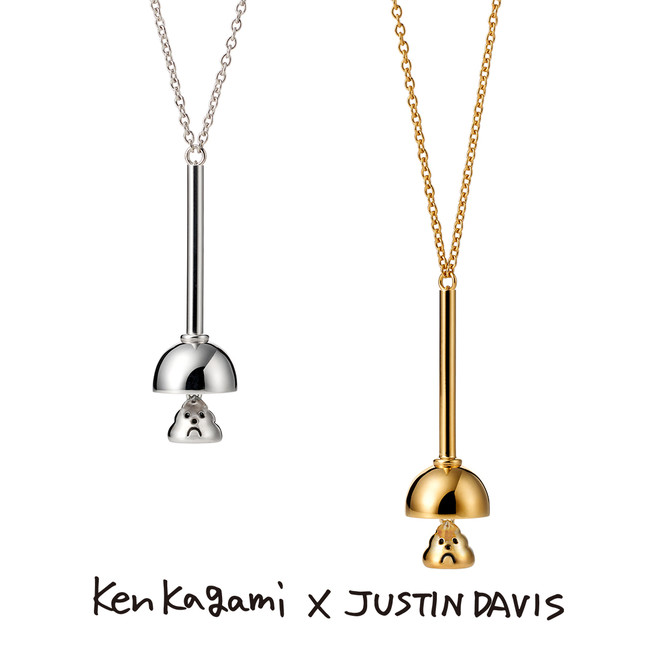 TOILET PLUNGER Necklace SILVER SILVER(GOLD FINISH) 40,45,50cm ¥27,500