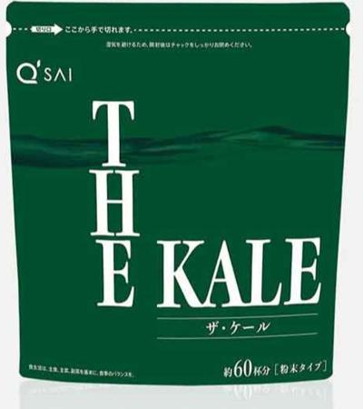 国産ケール青汁 「ザ・ケール」