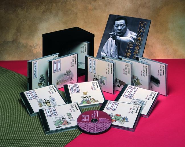 """""""昭和最後の名人""""古今亭志ん朝が「にっかん飛切落語会」で聴かせた、あの絶品高座が蘇る!初CD化音源多数の全12巻組で、待望の一般発売開始。"""