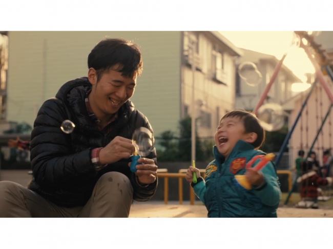 ユーキャン パパと息子の1ケ月のふたり暮らし 動画