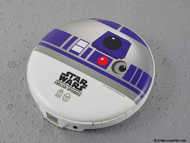 ▲特別付録の、R2-D2をデザインした特製ポータブルCDプレーヤー。