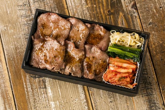 熟成KINTAN弁当 ¥2,000 KINTAN自慢の熟成KINTANが6枚入ったお弁当