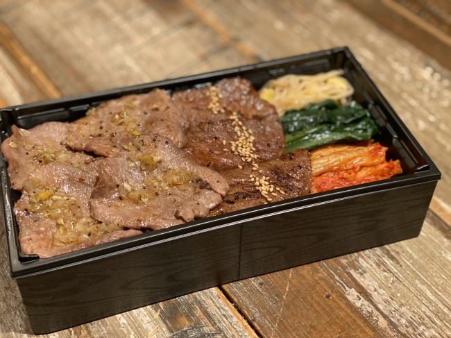 熟成KINTAN&カルビ弁当 ¥1,800 熟成KINTANと黒毛和牛カルビが一緒に楽しめる欲張りなお弁当