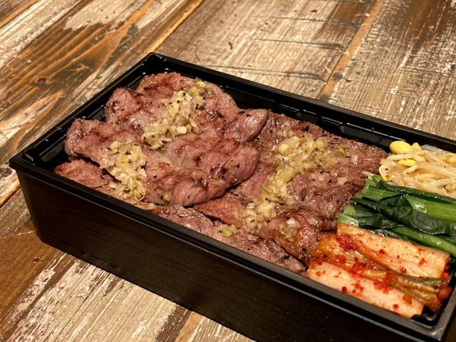 """KINTAN塩ハラミ弁当 ¥1,300 ジューシーでボリューミーな""""PRIMEハラミ""""が120g入ったお弁当"""