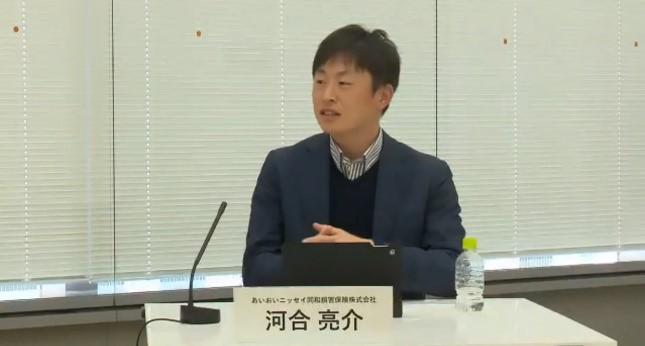 あいおいニッセイ同和損害保険株式会社 河合亮介氏