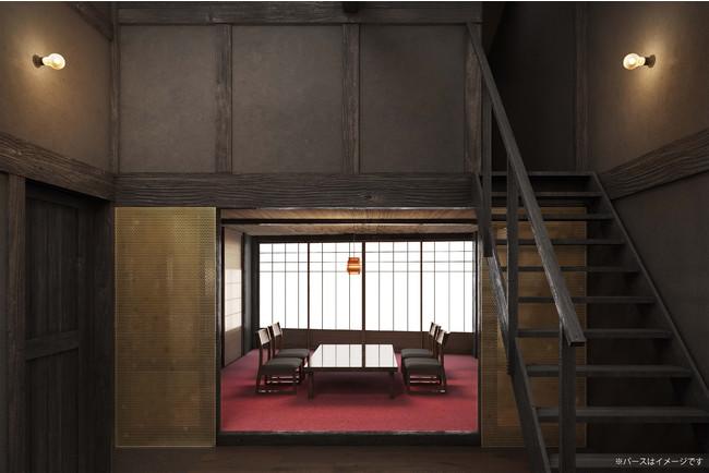 写真5)客室「百九」(上原屋)