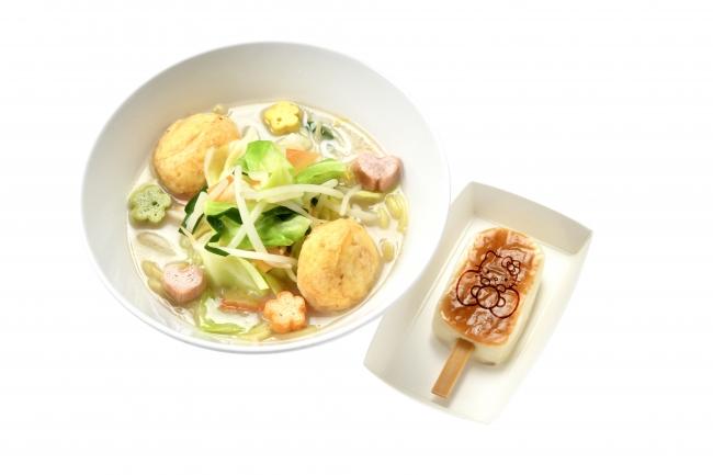 お野菜たっぷりキティちゃんぽん 1,000円(税込)