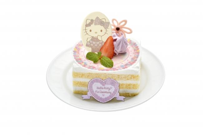 キティのアニバーサリーケーキ 700円