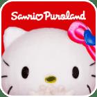 サンリオピューロランド公式アプリイメージ