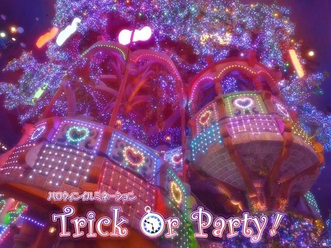ハロウィンイルミネーション「Trick Or Party!」 (イメージ)