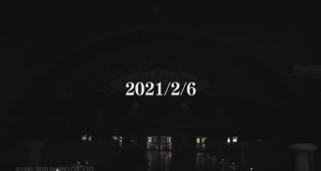 12月22日 消灯するピューロランドの外観と公演初日2021/2/ 6の日付