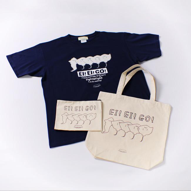 【セット内容】ポーチ/トートバッグ/Tシャツ
