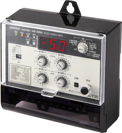 一体型保護継電器「K2ZC-K2RV-NPC」