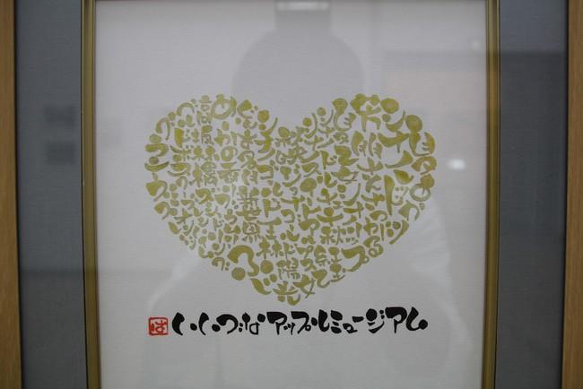 本郷華子さんの作品