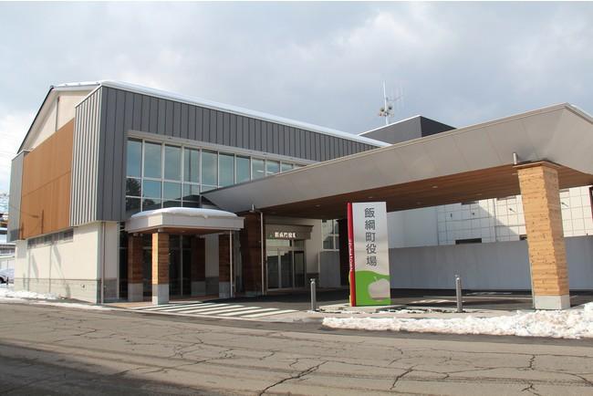 1月に完成し、一分供用開始されている飯綱町役場第1庁舎