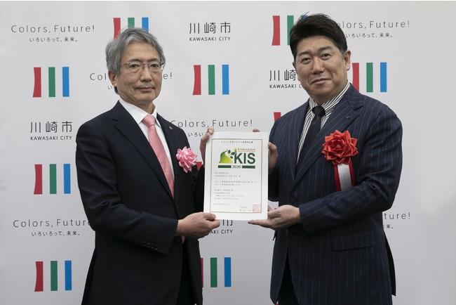 福田紀彦市長と永野光容社長
