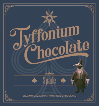 ティフォニウム・チョコレート(スペード)