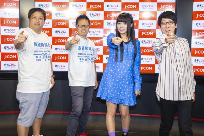 <左から:田中匡史ディレクター、南田裕介さん、廣田あいかさん、ダーリンハニー・吉川正洋さん>