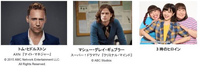 ドラマ tv スーパー