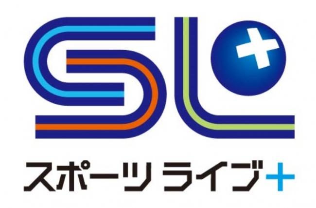 試合 ソフトバンク 中継 ホークス