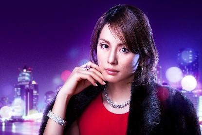 米倉涼子主演「強き蟻」Ⓒテレビ東京