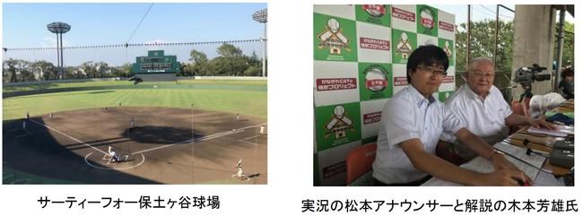野球 神奈川 県 高校 【日程・結果】夏の神奈川県大会 速報