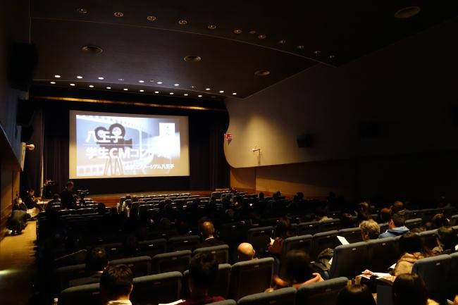 1月末で閉館する老舗映画館「ニュー八王子シネマ」で行われた