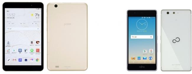 J:COMの新タブレット「LG G Pad 8.0 Ⅲ」と新スマートフォン「富士通 arrows M03」