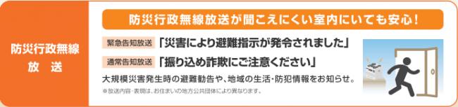 昭島 市 避難 勧告