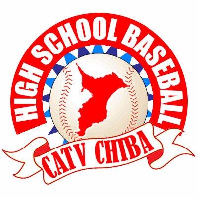 第101回 全国高等学校野球選手権...