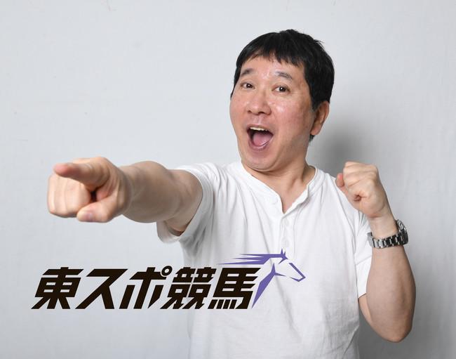客員編集長の爆笑問題・田中裕二さん