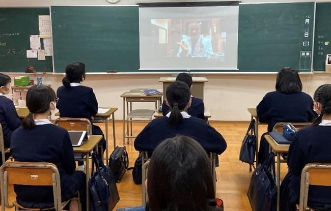 2020年10月23日「かがやきスクール」愛徳学園高等学校(兵庫県)オンラインセミナー