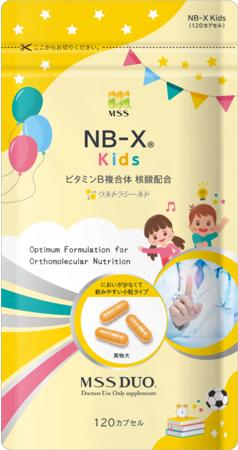 NB-X Kids