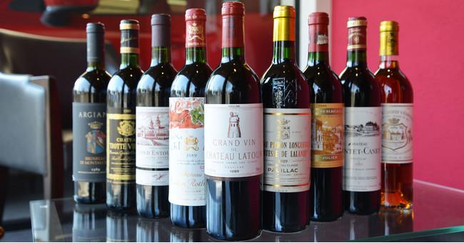 ヴィンテージワイン専門店 年号ワイン.com。店頭で現物をご確認の上、お求めいただくことも可能です。