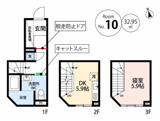 コンパクトながら3層メゾネットタイプで、DKと寝室が独立したスタイルです。
