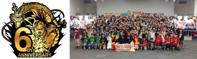 ▲(左)ドラゴンボールヒーローズ6周年記念ロゴ (右)昨年開催の5周年記念イベント開催の様子