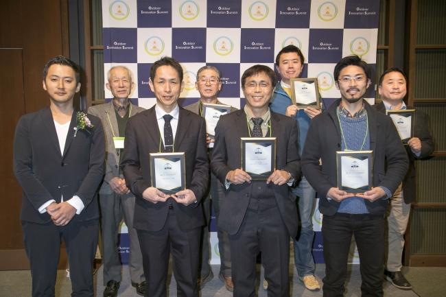 なっぷAWARD2018受賞者