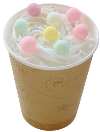 キラキラ☆ウィンナーコーヒー
