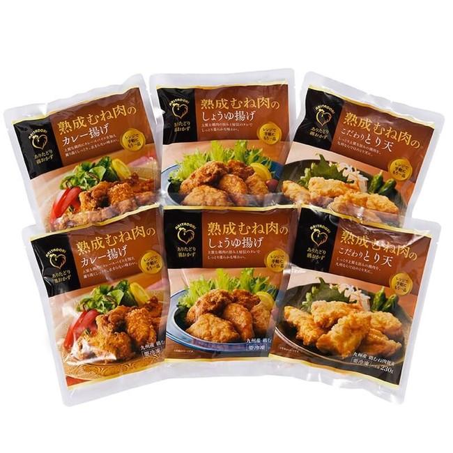 「鶏おかずシリーズ 熟成むね肉のから揚げ」パッケージ