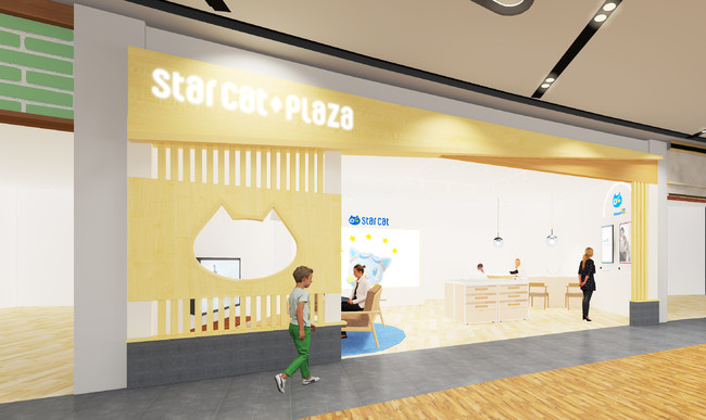 starcat plaza 則武新町