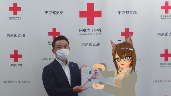 日本赤十字社東京都支部での記念撮影