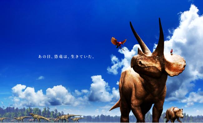 イラストレーション 恐竜くん (C)Masashi Tanaka