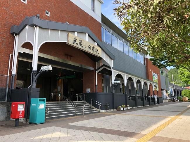 都心から電車で1時間ちょっとの武蔵五日市駅が起点に(あっ・・・五が!?)