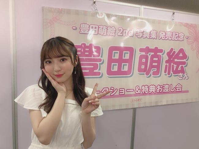 7月1日発売「豊田萌絵写真集 moEmotion」(声優グランプリ)